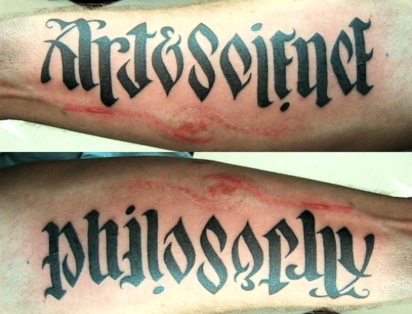 Ambigram Tattoo - Art & Science / Philosophy